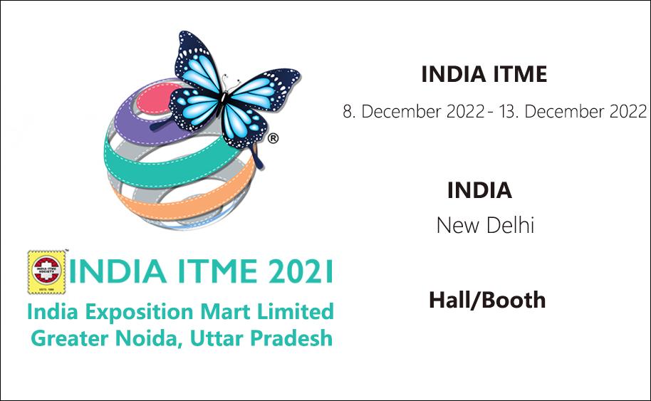 2022 第11屆印度國際紡織機械展