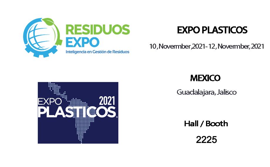 2021 墨西哥国际塑料展